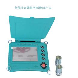北京博特BF-10智能非金属超声检测仪功能用途