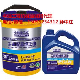 豪马克润滑油_46#和68#抗磨液压油的区别_抗磨液压油