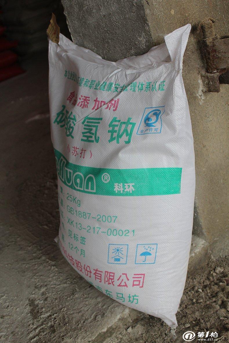 碳酸氢铵和盐酸_南昌嘉联化工 碳酸氢钠