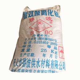 南昌聚成 污水处理化工原料 高效净水剂