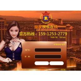 www.hj8828.com皇家国际15912532779