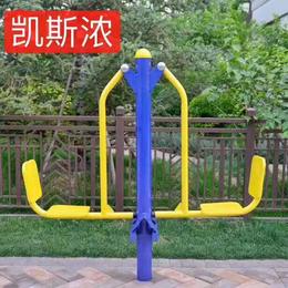 室外健身器材组合小区公园广场社区老人户外健身路径双人坐蹬
