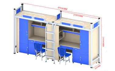 双联双人位上下层楼梯桌柜组合床
