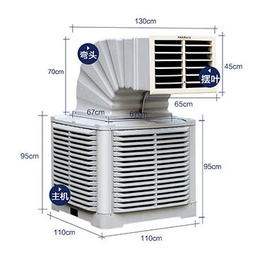 水冷风机价格-江苏水冷风机-苏州马力斯通风设备