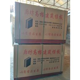 恒鑫木业高中档建筑模板