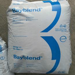 Bayblend FR3000 阻燃性PC+ABS