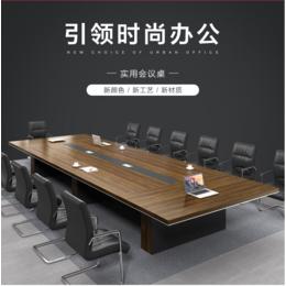 北京厂家直供板式会议桌深色会议桌尺寸多款式全办公家具销售