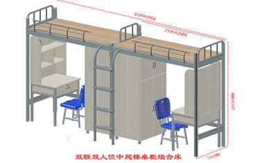 双联双人位中爬楼梯桌柜组合床
