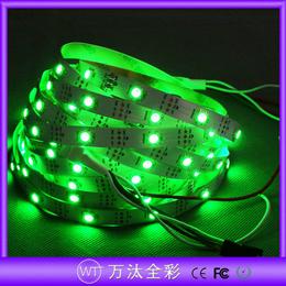 万汰科技5050灯珠内置IC2811一米30灯幻彩跑马灯条