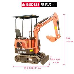 甘肃省陇南市宕昌县地下室破碎履带式小型挖掘机