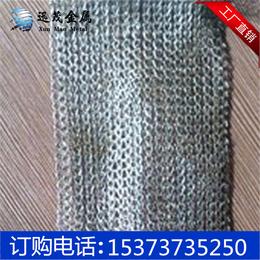 厂家供应电磁屏蔽网 针织屏蔽网套 紫铜汽液过滤网 欢迎订购