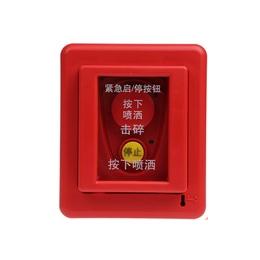陕西海湾西安消防紧急启停按钮缩略图