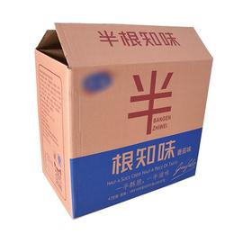 瓦楞大德纸盒-兰陵价格家具-临沂瓦楞玉包装(查纸盒陶艺设计图片