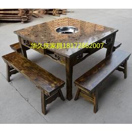 重庆火锅桌厂家江西南昌复古火锅桌