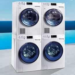海尔8KG投币滚筒洗衣机 变频滚筒 商用洗衣机