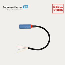 PH数字电极电缆CYK10-A051德国E+H