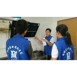 清洗技术不会有没有专业的培训 格科家电清洗技术培训