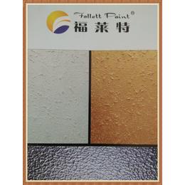 永州水性金属漆生产厂家缩略图