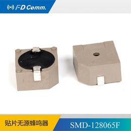 福鼎FD 源头厂家  电磁无源贴片蜂鸣器 128065F