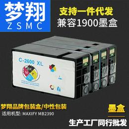 兼容佳能CANON PGI-1900XL墨盒