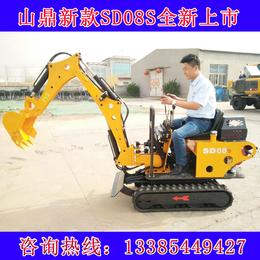 新品上市 08小型挖掘机 室内装修用微型挖掘机