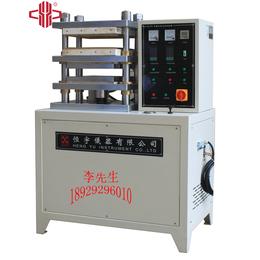 HY-751  电动加硫成型机