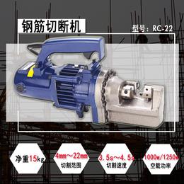 贝尔顿品牌 单人钢筋切断机BE-RC-22手拿钢筋切断机