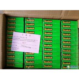 镇江徐州扬州盐城3M810胶带 Scotch隐形测试胶带
