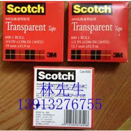 南京无锡泰州淮安3M600胶带 3M油墨附着力测试胶带