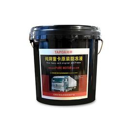 马鞍山冷却液-纯牌科技(在线咨询)-冷却液代理
