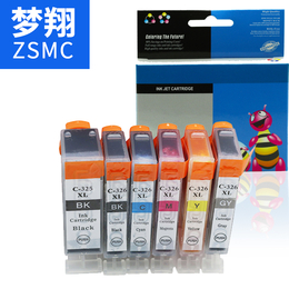 梦翔 适合 IP4830 4930打印机墨盒BCI325BK