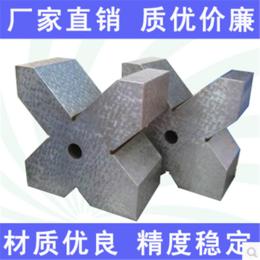 精密钢制V型架带有夹紧装置的V型架钢件V型铁钢件V型架v形铁