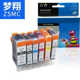 梦翔 适合佳能MX860打印机墨盒BCI-320BK墨盒