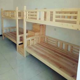 连体双层实木床
