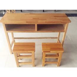 江西批发双人实木课桌 实木凳