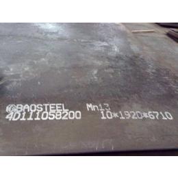 新疆锰13钢板-卓纳mn13耐磨钢板