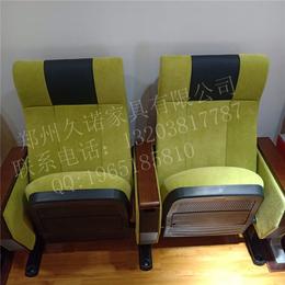 河南定制影院椅 商丘会议室用椅 看台布艺礼堂椅报价