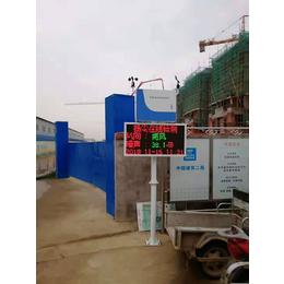 上饶鹰潭吉安济南PM2.5空气在线式检测仪 扬尘监测仪