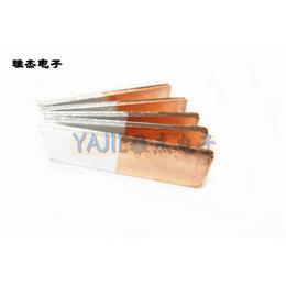 铜铝过渡板-东莞雅杰有限公司-铜铝过渡板批发