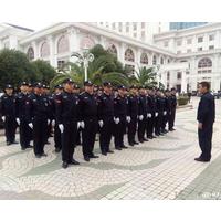 物业保安服务人员基本服务意识培训教案