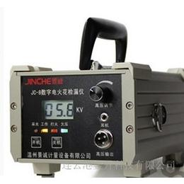 正品数显电火花检测仪JC-8