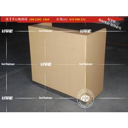 华为3.5收银台 华为木纹体验台缩略图