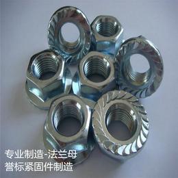 30栓  誉标公司    30栓 誉标公司 生产制造缩略图