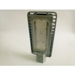 飞利浦BRP391 80WLED路灯头市区防眩光道路灯