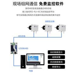 济南厂家直销餐饮油烟环境监测 油烟变送器