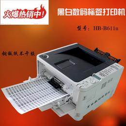 惠佰HBB611黑白激光不干胶标签打印机条码二维码服装吊牌