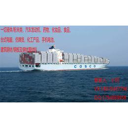 想把一些私人物品海运搬家到新加坡-请问国际搬家费用要多少