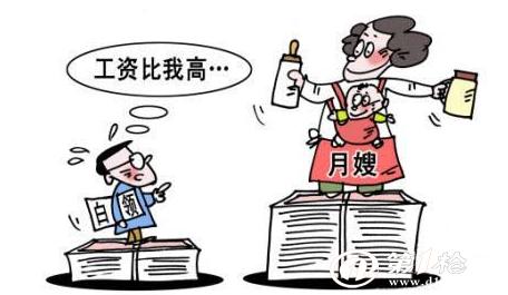 九江高级月嫂