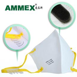 AMMEX爱马斯N95防护口罩N95D