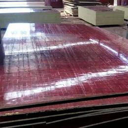 竹胶板 房建工程专用 厂家直销 表面平整光滑周转10-15次